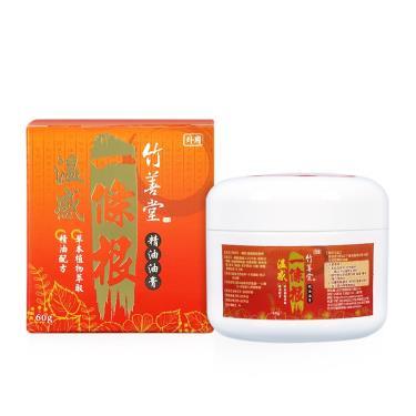竹善堂 一條根溫感精油油膏(60g/瓶)
