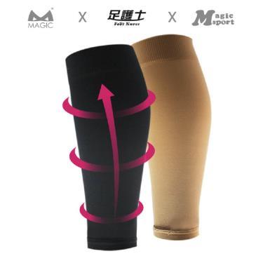 美肌刻Magic 360丹小腿雕塑襪套M-XL(黑色)JG-2900(廠送)