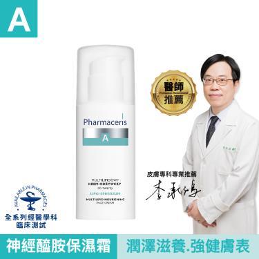 法瑪仕 A益生元8.5神經醯胺保濕霜50ML