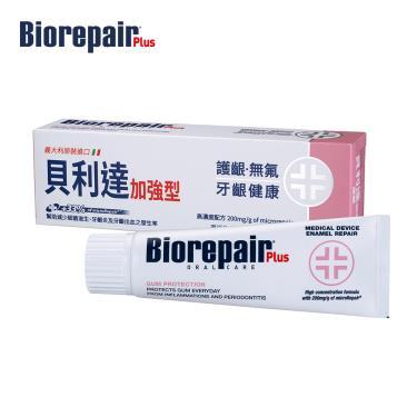 義大利 Biorepair Plus 貝利達  護齦加強型牙膏75ml(抗敏感、專業修復琺瑯質)