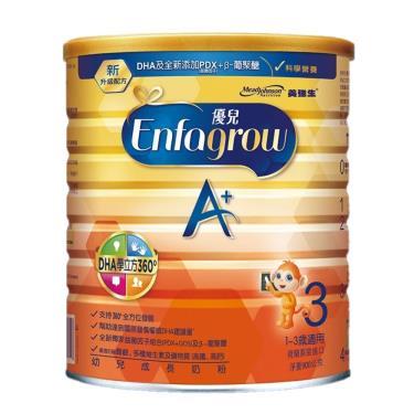 美強生 優兒A+ 1~3歲幼兒成長奶粉 900g/罐