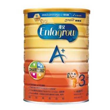美強生 優兒A+ 1~3歲幼兒成長奶粉 1700g/罐
