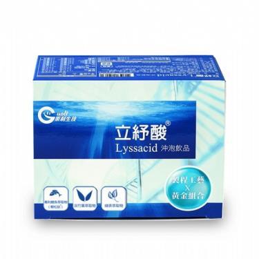 立紓酸 高機能海洋雙胜肽強化配方(30入/盒)