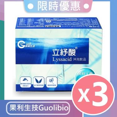 立紓酸 高機能海洋雙胜肽強化配方(30入/盒)X3