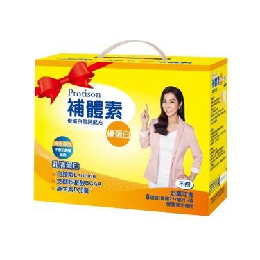 補體素 -優蛋白不甜即飲禮盒 237mlx6罐/盒