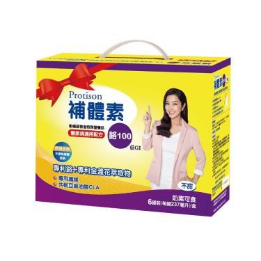 補體素 鉻100禮盒(不甜)237mlx6罐/盒-糖尿病適用