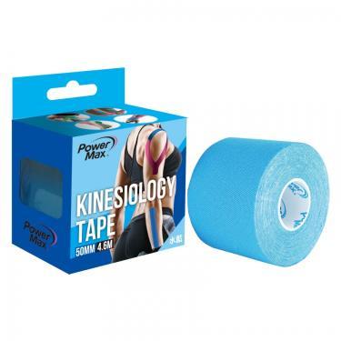 給力貼PowerMax 肌貼 時尚水藍 台灣製運動貼布(單入)