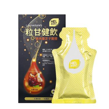 赫里萊比 粒甘健飲 (2包/盒)-全素可食