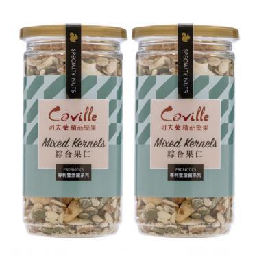 可夫萊精品堅果 雙活菌綜合果仁200gx2罐(廠送)
