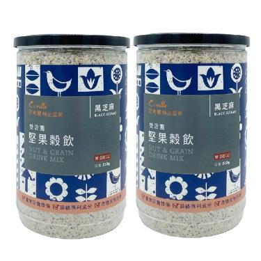 可夫萊精品堅果 雙活菌堅果榖粉-黑芝麻550g*2罐(廠送)