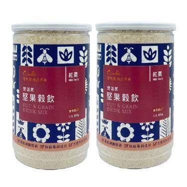 可夫萊精品堅果 雙活菌堅果榖粉-紅棗550g*2罐(廠送)