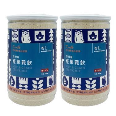 可夫萊精品堅果 雙活菌堅果榖粉-杏仁550g*2罐(廠送)