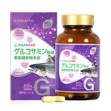 赫里萊比 葡萄糖胺鮭魚錠 (60錠/瓶)