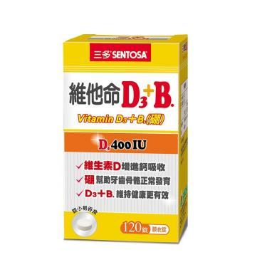 三多 維他命D3+B.膜衣錠(120錠/盒)