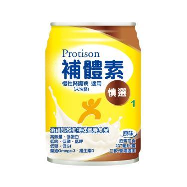(送2罐)補體素 慎選 9.7%蛋白質管控營養配方237mlx24罐(箱購)