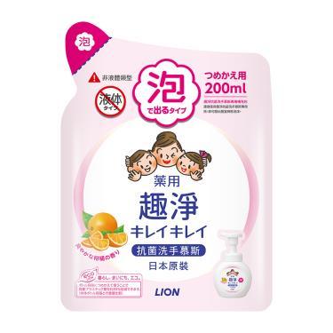 LION獅王 趣淨洗手幕斯補充包200ml 清爽柑橘
