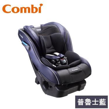 (送浴包巾) COMBI-New Prim Long EG 0-7汽座-藍-16519 (廠)