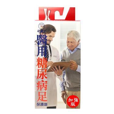 足護士 加強版糖尿病足女用壓力半統襪(M-L) 白 JG-973 廠送