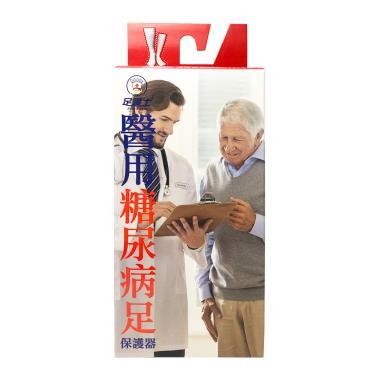 足護士 糖尿病足男用壓力半統襪(L-XL) 白 JG-978 廠送