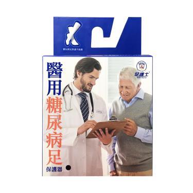 足護士 糖尿病足男用半統襪L-XL 白色 JG-980 廠送