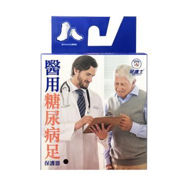 足護士 糖尿病足男用踝襪L-XL 白色 JG-982 廠送