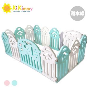 kikimmy 城堡遊戲圍欄(12+2) -湖水綠(廠)