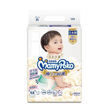 (2箱送紅利金)滿意寶寶 極上呵護紙尿褲 M62片x4包(箱購) 活動至09/22