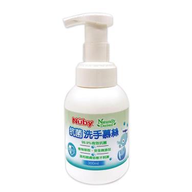 Nuby 抗菌洗手慕絲-300ml
