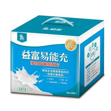 益富 易能充 未洗腎適用配方 (45gx30包/盒)