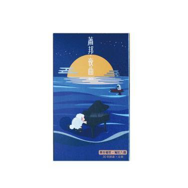 鴻參 蕭邦夜曲1001草本植萃舒眠膠囊(30顆/盒)-全素可食