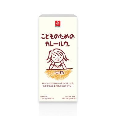 日本CANYON 兒童咖哩塊(150g/盒)