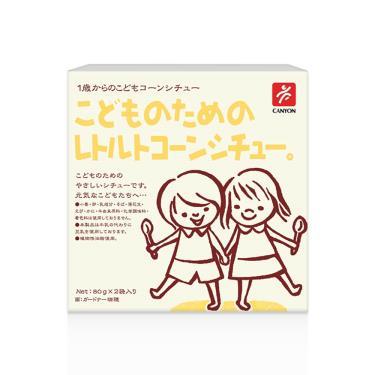 日本CANYON 兒童玉米濃湯調理包(80g*2袋/盒)