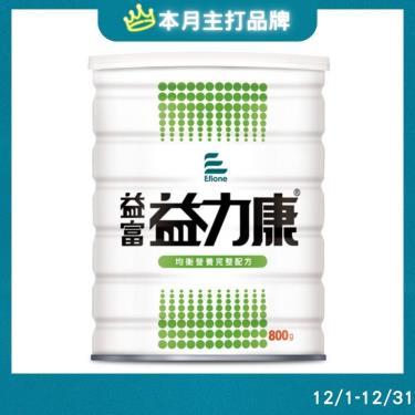 益富 益力康  800g/罐