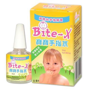 Bite-X 寶寶手指水11ml/瓶