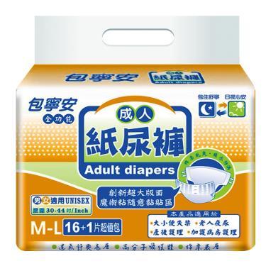 (送濕巾6包)包寧安 全功能黏貼型成人紙尿褲M-L16+1片x6包(箱購)-廠送