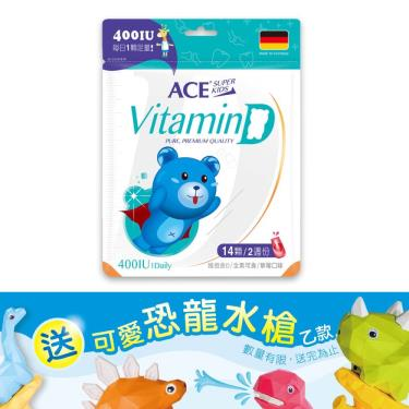 ACE SUPER KIDS 維他命D軟糖(14顆/袋)