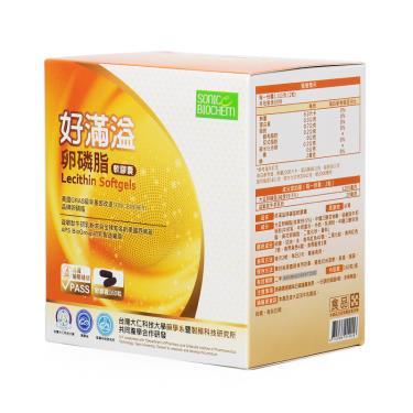 常春藤 好滿溢卵磷脂軟膠囊(SOnIC BIOCHEm卵磷脂) 160粒/盒