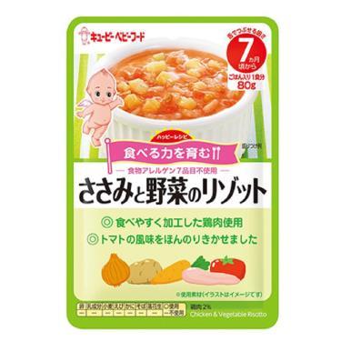 KEWPIE 隨行包蔬菜雞肉燴飯(80g/包)