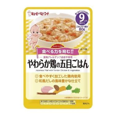 KEWPIE 隨行包野菜雞肉飯(80g/包)