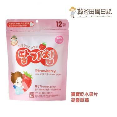 韓爸田園日記 寶寶乾水果片-草莓