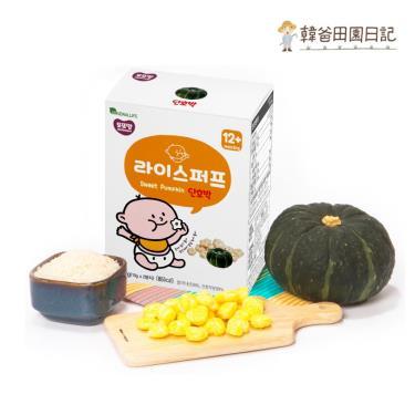 韓爸田園日記 米球餅-甜南瓜