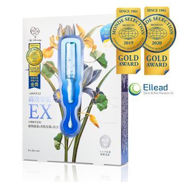 我的心機 高效安瓶EX保濕補水面膜 (4入)