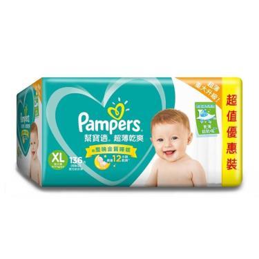 (2箱送媽媽包)幫寶適 超薄乾爽嬰兒紙尿褲 XL 68片x2包/箱(彩盒箱) 活動至09/30