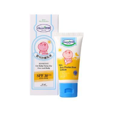 貝恩 Baan 嬰兒防曬乳液SPF30-35ml