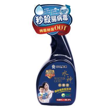 旺旺水神 抗菌液居家瓶500mlx3入組 廠送