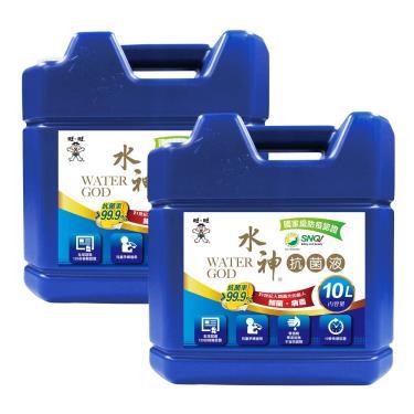 旺旺水神 抗菌液桶裝水10Lx2入組 (廠送)