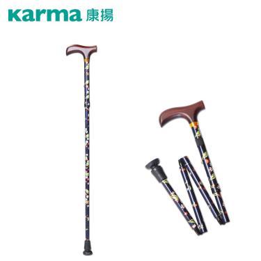 康揚karma 輕便拐 折疊拐杖 (廠送)