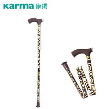 康揚karma 舒適拐 折疊拐杖 (廠送)