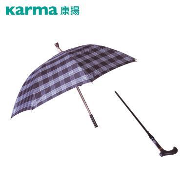 康揚karma 晴雨拐 雨傘兩用拐杖 (廠送)