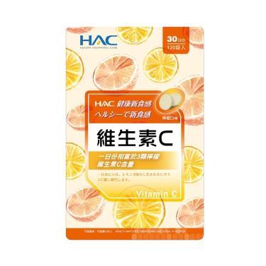 永信HAC 維生素C口含錠120粒/袋